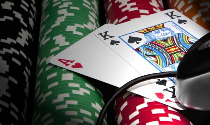GamblersGuard